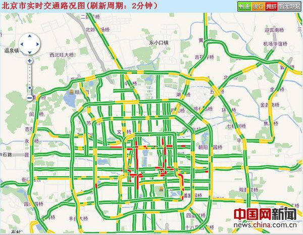 北京市交通局网站实时路况图.