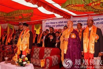印顺大和尚与尼泊尔总理普拉昌达共同为滿愿塔重光揭幕
