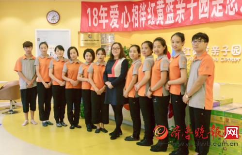 教师妈妈黄_上海红黄蓝亲子园教师团队