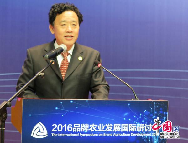 中华人民共和国农业部副部长屈冬玉致辞