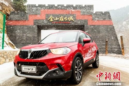 华晨中华V3-华晨汽车中华品牌助力长城巡查公益活动高清图片
