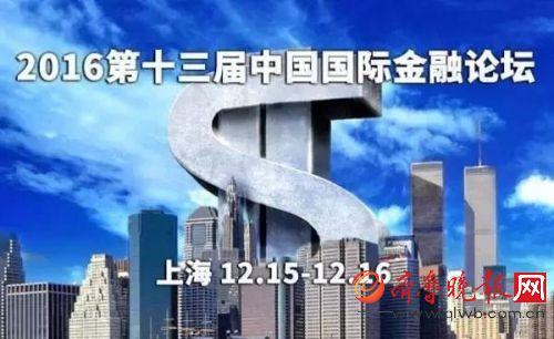 13经济金融_年收益13 互联网金融