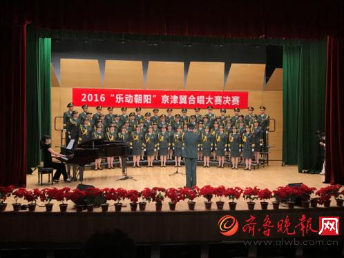 中国精神合唱谱