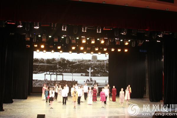 心,振兴中华 海峡两岸一家亲辞旧迎新晚会在厦门举行