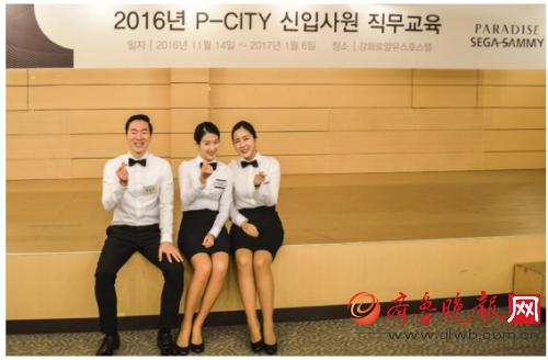 韩国度假村百乐达斯城为开幕展开新进职员工