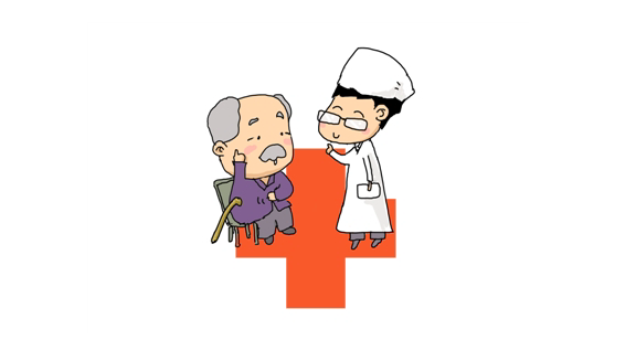 动漫 卡通 漫画 设计 矢量 矢量图 素材 头像 576_327