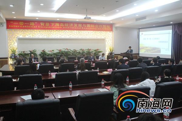海口经济学院与韩国忠北国立大学共建中韩经贸合作研究中心
