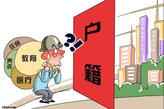"""延迟退休--【长城""""财""""发现】@所有人 2017年,国家要发的这些红包请收好"""