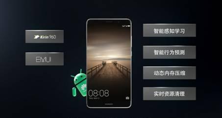 华为手机的双系统什么原理_华为鸿蒙系统手机壁纸