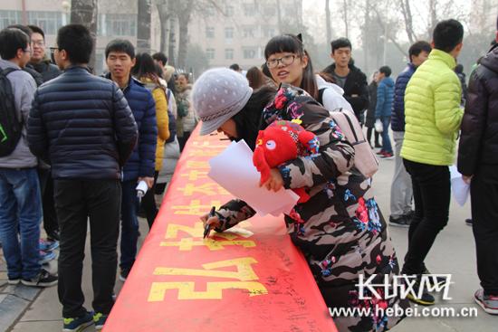学生签名。王雅茹 摄