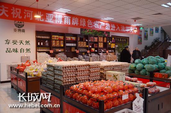 河北亚博农产品销售中心内农产品种类丰富。长城网 王潇 摄