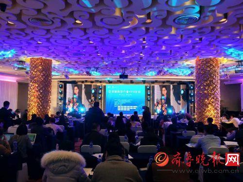 拥抱监管 践行责任 冠群驰骋出席京津冀网贷行业年会图片