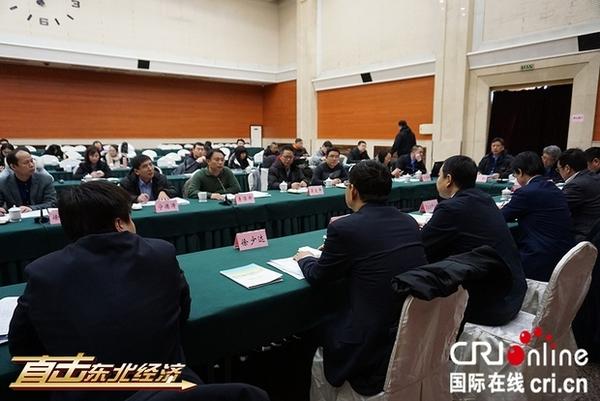 1月10日,&ldquo;直击东北<a href=http://www.shanghuinews.cn/jingji/ target=_blank class=infotextkey>经济</a>&mdash;&mdash;辽宁行&rdquo;媒体见面会在沈阳市举行