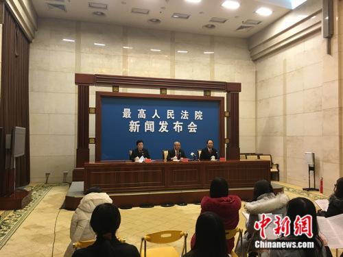 2017年1月11日上午,最高人民法院在北京举行新闻发布会,发布《最高人民法院关于审理商标授权确权行政案件若干问题的规定》相关内容并回答记者提问。 汤琪摄