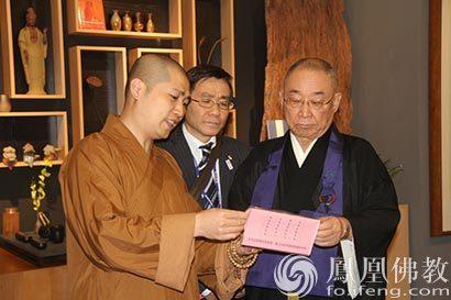 中日禅文化交流协会会长大谷哲夫一行参访厦门鸿山寺