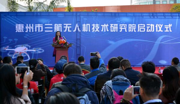 """无人机--无人机试飞基地落户惠州 助力""""中国制造""""向""""中国创造""""转变"""
