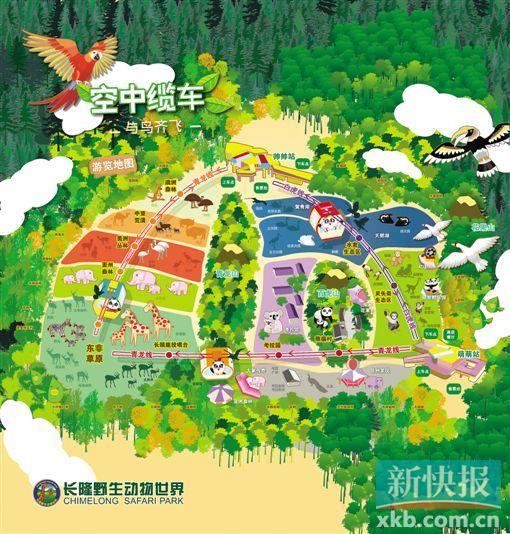 ——长隆野生动物世界两大新项目1月22日盛大开放