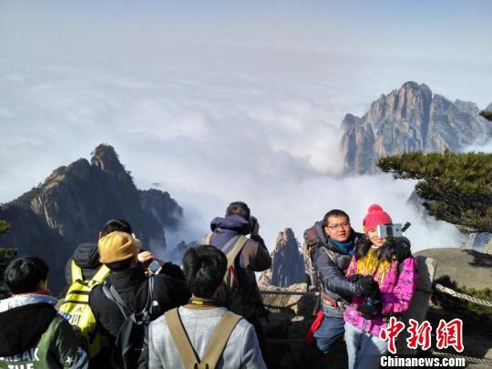 黄山风景区30日接待游客达最大承载量