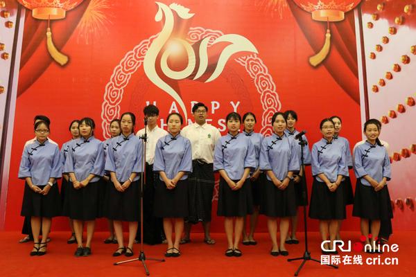在缅中国留学生合唱《龙的传人》