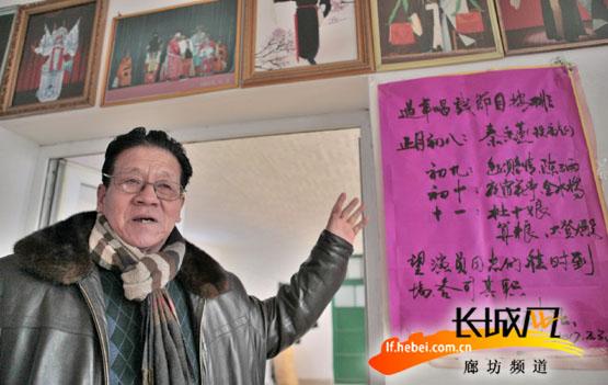 高金良介绍春节戏曲演出活动情况。杜岩龙供图