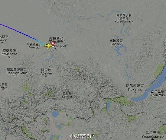 中国东方航空公司伦敦至上海的航班,在俄克拉斯诺亚尔斯克附近的该