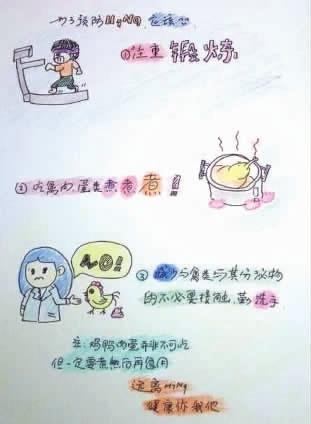 省儿童医院护士以手绘漫画的形式告诉市民什么是h7n9以及如何预防.
