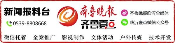 """临沂推进""""雪亮工程""""6月底实现交叉路口无死角"""