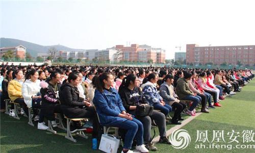 庐江中学开展2017《挑战高考极限》励志演讲