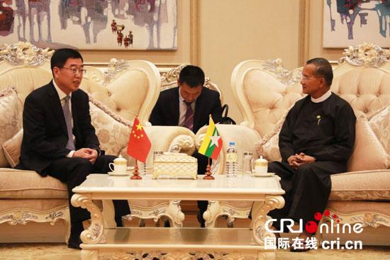 杜江会见缅甸饭店与旅游部部长吴翁貌