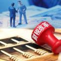 国金宏观:财政政策和去年相比边际收紧