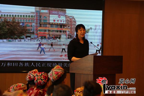 新疆和田 民族团结一家亲 活动在北京举行图片