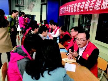 东营市实验中学教师走出校门志愿服务
