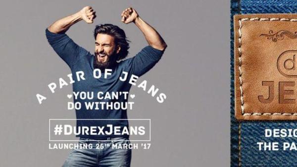 杜蕾斯要出牛仔裤?以及,阿迪又有新 NMD 话题了   浮华日报
