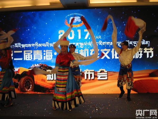 第二届青海·贵南机车文化旅游节7月在青海贵南县举行
