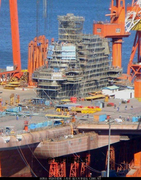 国产航母新进展:开始安装舷窗