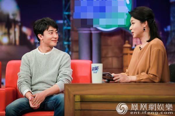 黄轩《金星秀》谈爱情观:有自己独立世界更吸引我