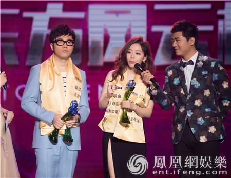 张靓颖五获最佳女歌手 王铮亮获封传媒推荐创作歌手