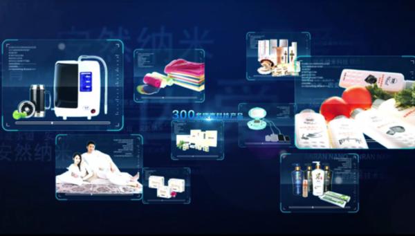 安然纳米直销公司专访:创业为何首选安然纳米直销?