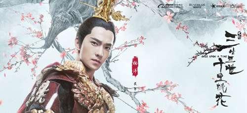 杨洋(饰 夜华)人物海报