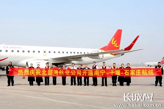 十堰到天津飞机