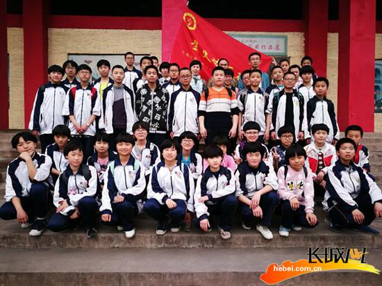 邯郸市武安二中分校举行师生远足研学旅行活动图片