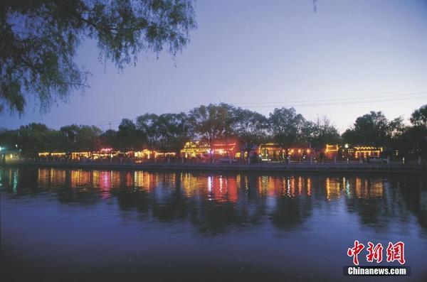 是北京市历史文化旅游风景区