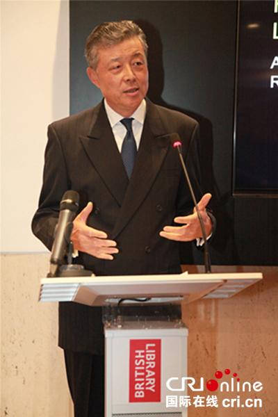 中国驻英国大使刘晓明:为中英人文交流插上智慧的翅膀