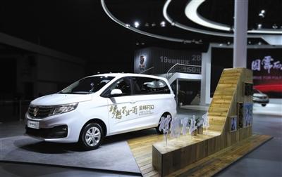 华晨金杯推出7座MPV车型F50高清图片