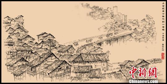 图为《重庆老地方组画》之一号桥。 受访者供图 摄