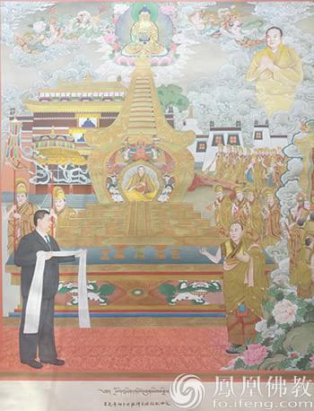 《一代宗师十世班禅》56米巨幅唐卡闪耀深圳文博会