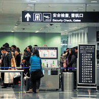 国内航线将不能用护照坐飞机
