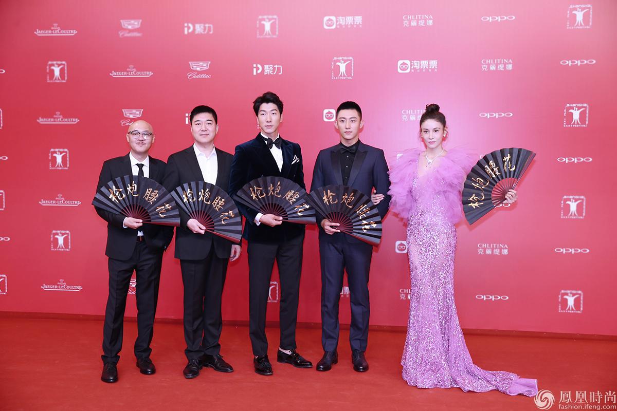 张亮出席上海国际电影节 携《枪炮腰花》首演反派_凤凰时尚
