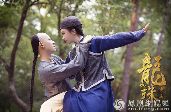 《龙珠传奇》剧情升级 杨紫公主抱秦俊杰