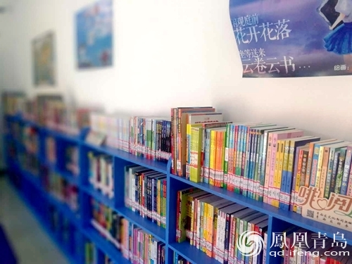 山东首家创新性特色儿童主题图书馆亮相青岛市市南区